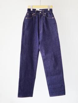 "LENO | high waist jeans ""KAY""  indigo"